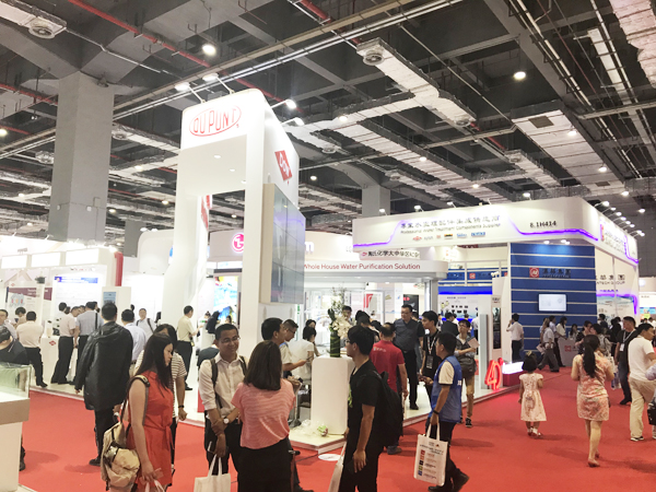 AQUATECH_CHINA
